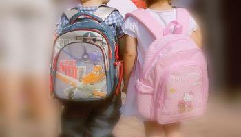 a8cb849938d Εσύ κοίταξες τη τσάντα του παιδιού σου σήμερα;